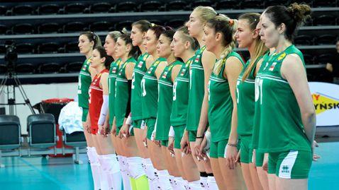 България с добър жребий на ЕвроВолей 2021 за жени, в група с Полша и Германия (видео)🏐🇧🇬