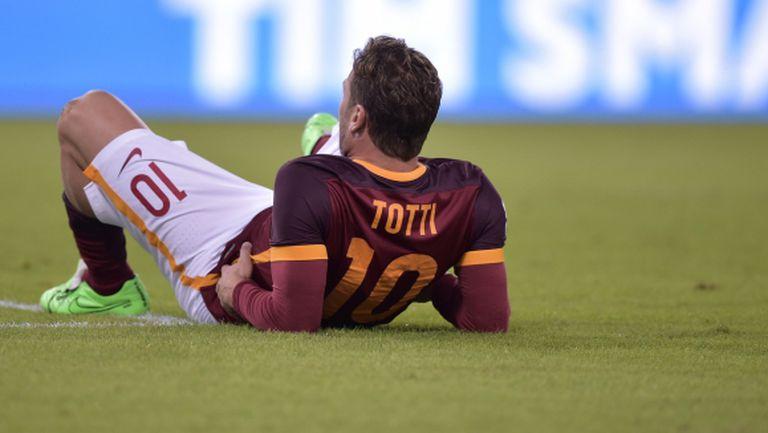 Рома разпиля новаците, Тоти с тъжен рожден ден