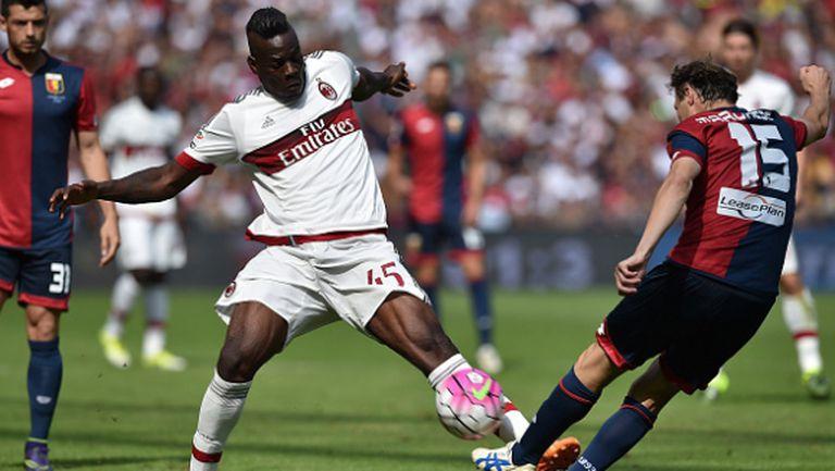 Милан за трети път не вкара и за трети път загуби