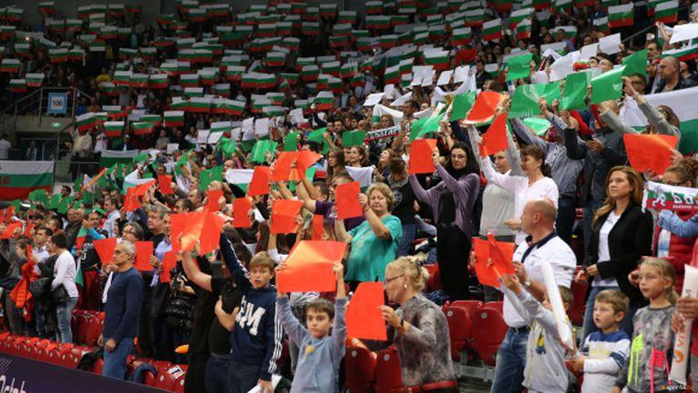 "Volley Mania подкрепи националите с ""живо"" българско знаме"