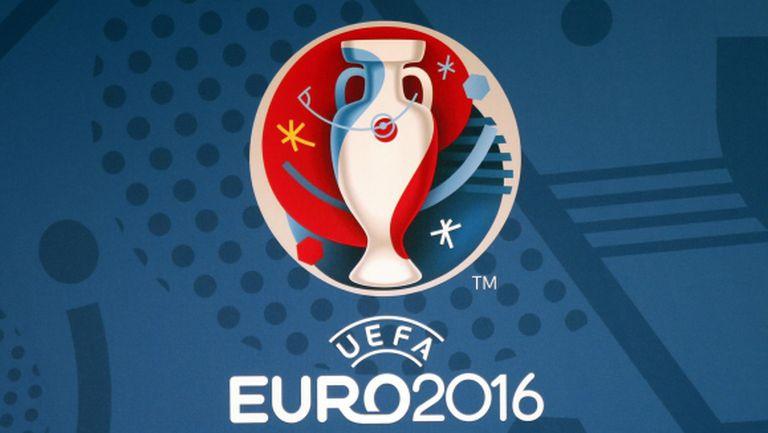 Финалистите на Евро 2016 вече са 16, вижте резултатите