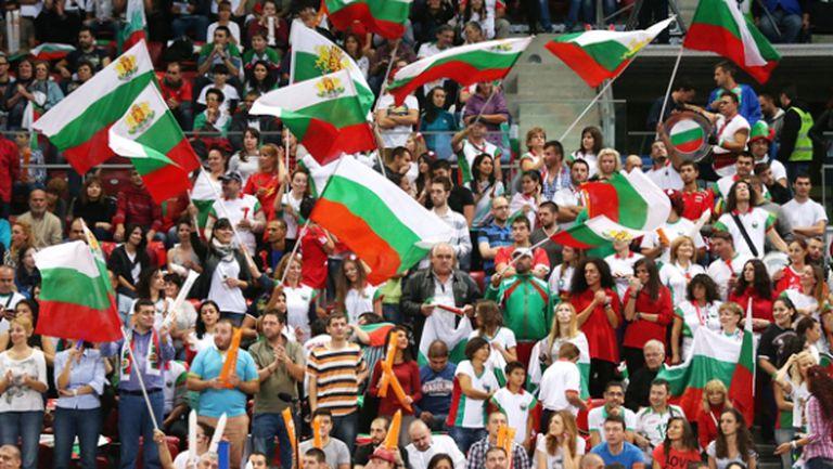 Информация за феновете преди четвъртфинала България - Германия