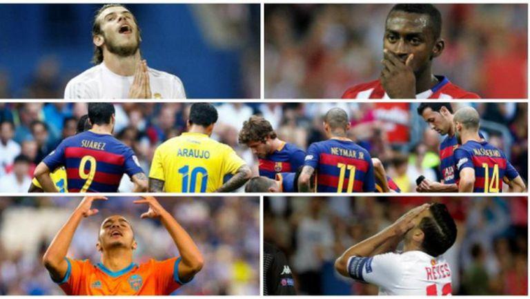 Защо всички фаворити в Ла Лига този сезон са зле