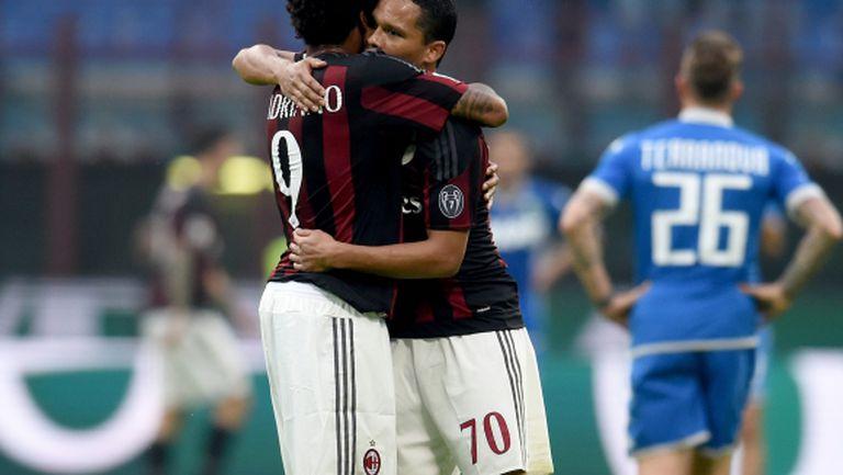 Сравниха голмайсторите на Милан с легендарна двойка