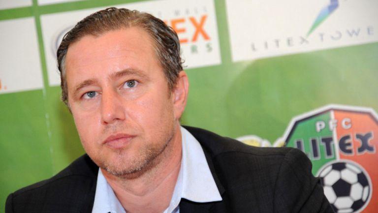 Треньорът на Литекс обясни причината за изненадващото напускане, чака го огромен бонус