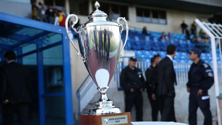 Теглят жребия за полуфиналите за Купата на България другата седмица