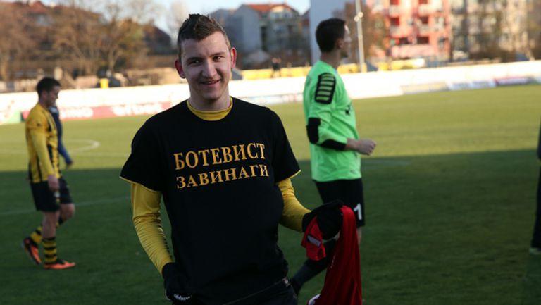 Тодор Неделев се връща в Ботев (Пд)?