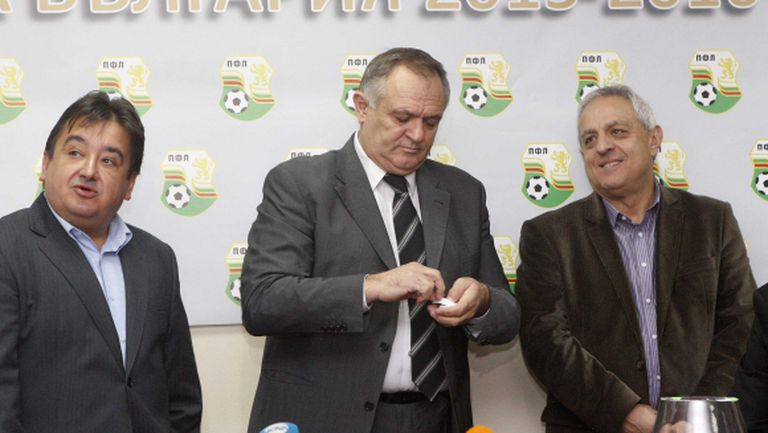 Ще има ли жребий за Купата на България - официалното становище на ПФЛ