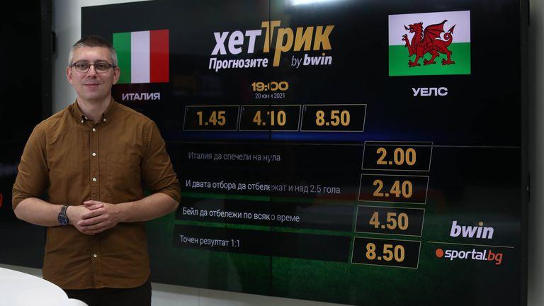 ХетТрик: Прогнозите - Кой ще спечели Група А на Евро 2020?