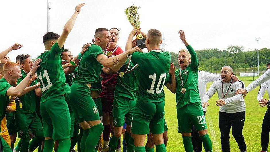 Лудогорец U19 вдигна шампионската купа