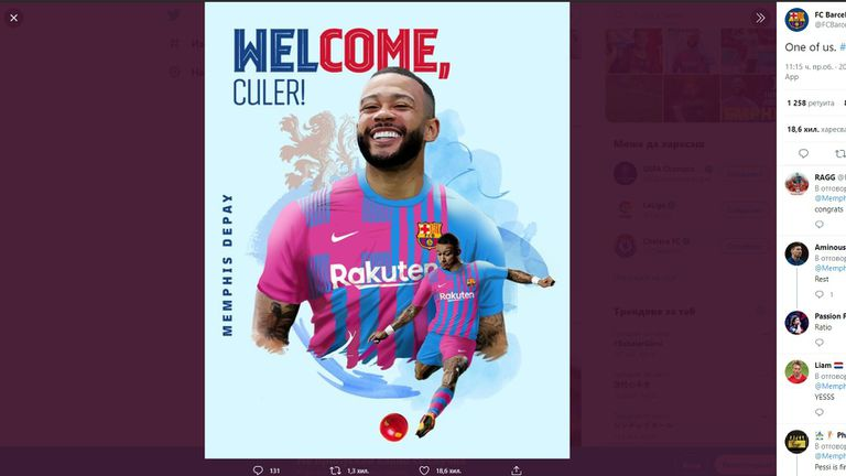 Официално: Депай е футболист на Барселона