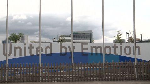 Показаха олимпийското село за игрите в Токио