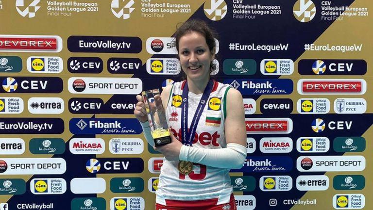 Жана Тодорова MVP на Златната европейска лига