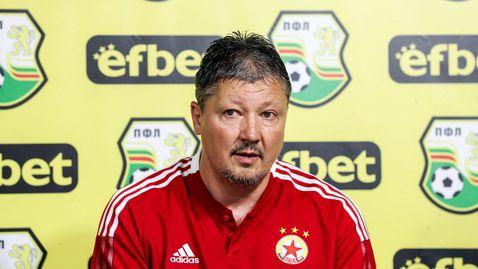 Гриша Ганчев вдигнал мерника на Любо заради сина на шефа на своята охрана?