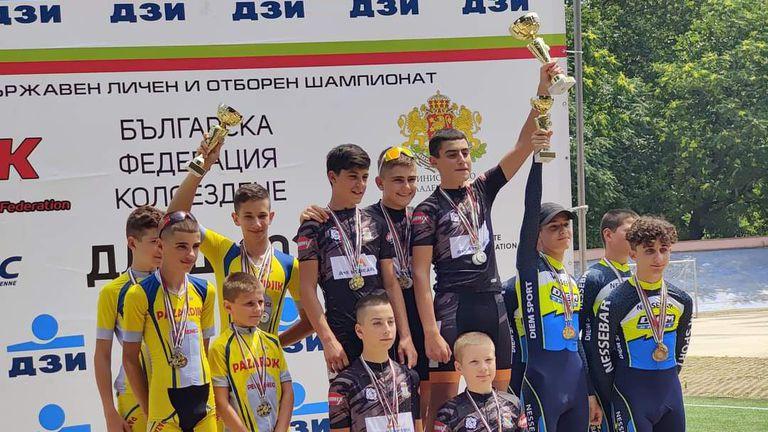 Пазарджик прие Държавното първенство по колоездене