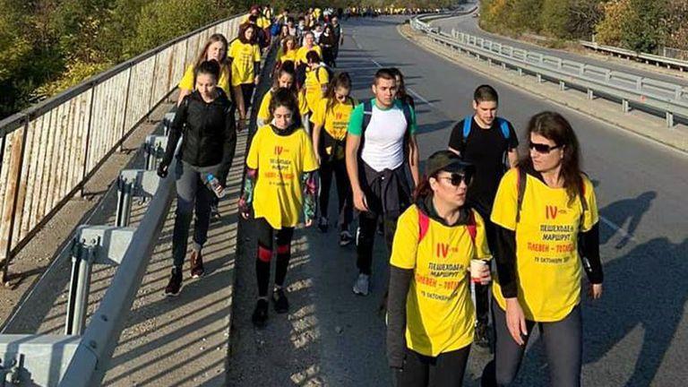 Организират шесто издание на 24-километровия пешеходен поход Плевен - Тотлебен