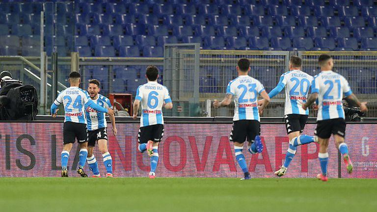 Рома - Наполи 0:2
