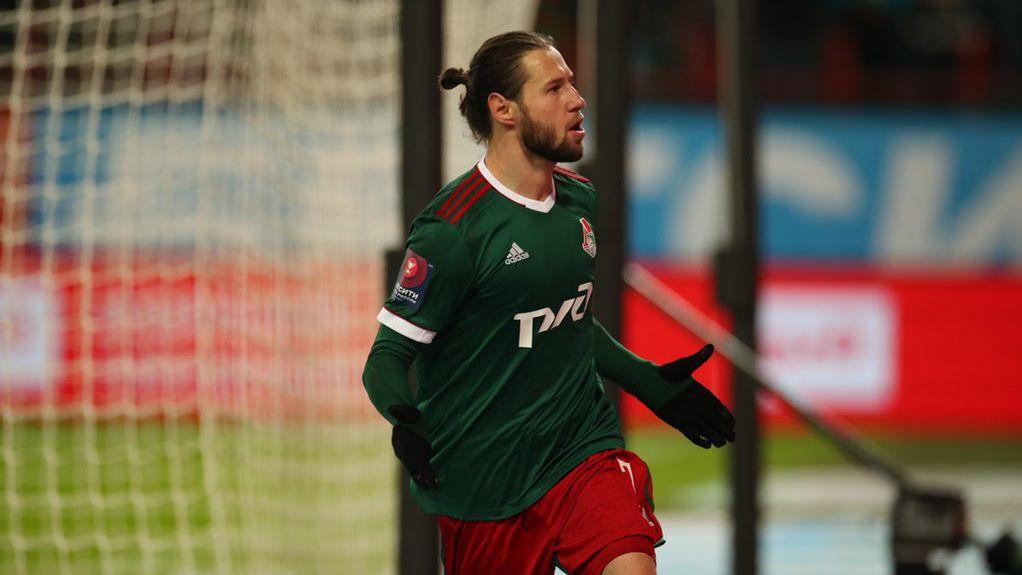 Локомотив (Москва) и Криля Советов ще спорят на финала за Купата на Русия