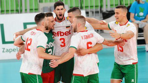 България обърна Сърбия на турнира в Словения (видео)🏐🇧🇬