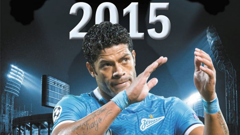 Хълк най-добър футболист в Русия за 2015 година