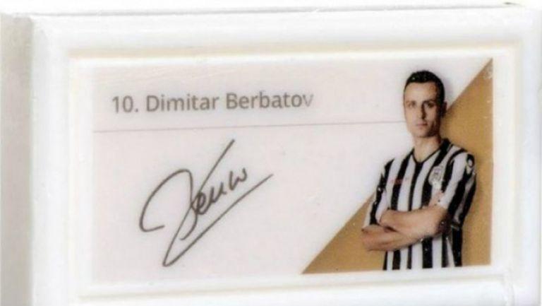 Изкъпете се с Бербатов