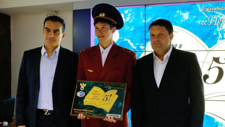 Халф на Локо (Москва) е талант №1 в Русия