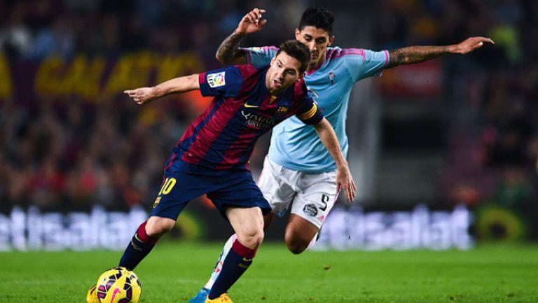 Барселона - Селта 0:1