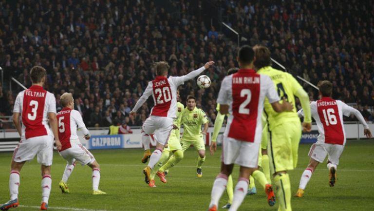 Аякс - Барселона 0:2