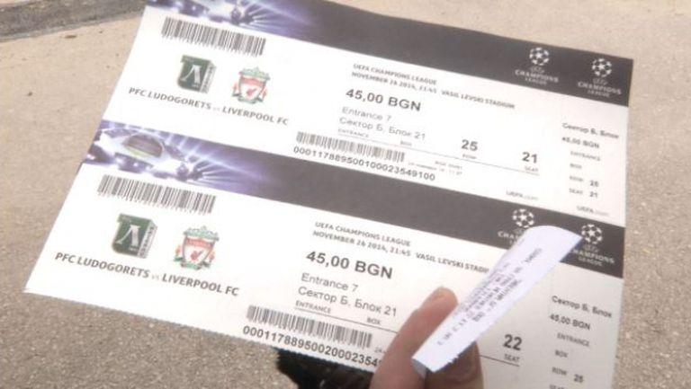Все още има билети за Лудогорец - Ливърпул