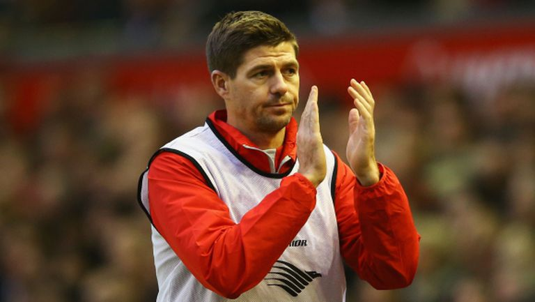 Ливърпул предложи нов договор на Джерард