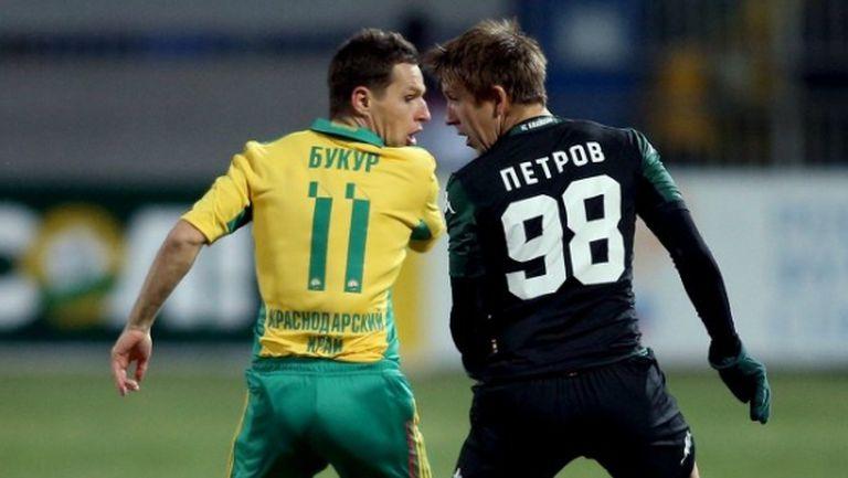 Кубан и Краснодар показаха красивото лице на руския футбол (видео+галерия)