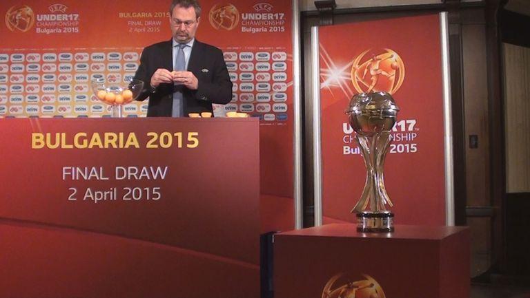 Eто топката и купата за Европейското по футбол в България