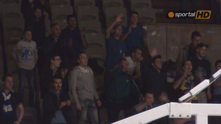 Сини фенове подкрепиха Левски срещу Черно море