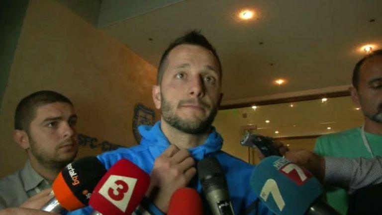 Борислав Стойчев: Не заслужавахме да загубим по този начин