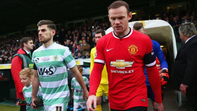 Милионните покупки измъкнаха Ман Юнайтед срещу Йоувил (видео)