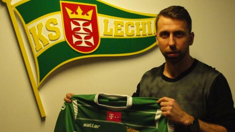 Защитник на Амкар се върна в Полша
