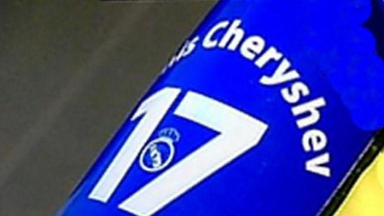 Черишев вкарал на Барса с кори на Реал (Мадрид)