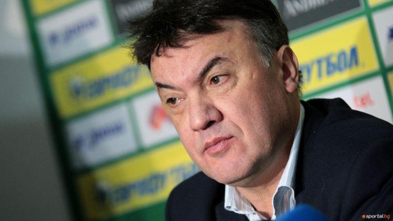 Боби: Не сме коментирали завръщането на Бербатов