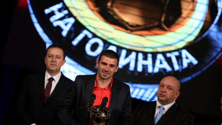 Владислав Стоянов е Футболист на годината, Бербатов попадна в тройката