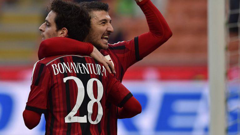 Милан и Пипо поеха въздух (видео)