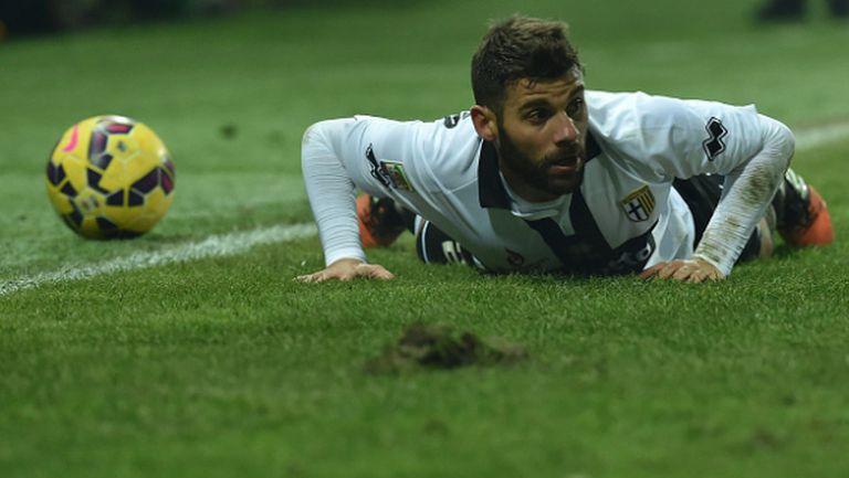 Футболистите на Парма ще перат сами екипите си