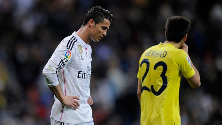 """Виляреал препъна Реал Мадрид на """"Бернабеу"""" (видео)"""