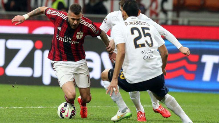 Страхлив Милан изпусна победата в последната минута (видео)