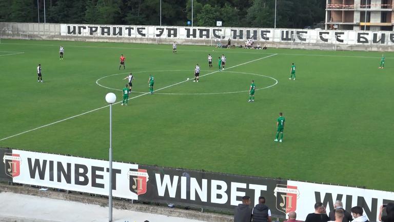 (U19) Локомотив (Пловдив) - Лудогорец 0:7