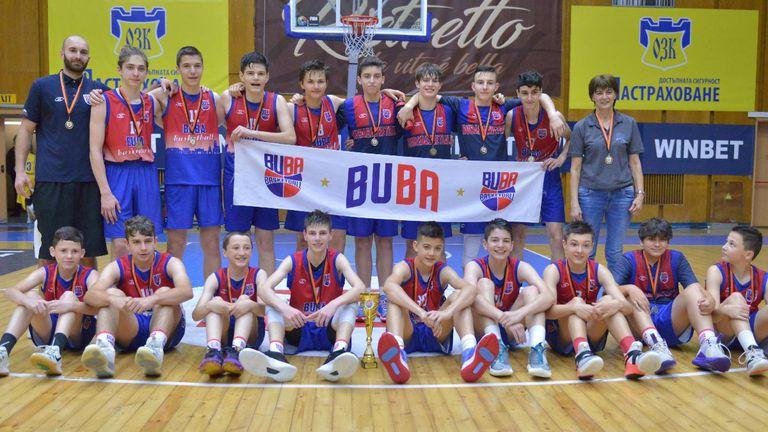 БУБА Баскет триумфира с Купата на БФБ при 14-годишните
