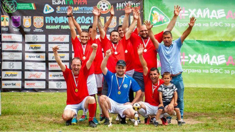 """ДРЕНОВЕЦ BOYS триумфираха във вторият квалификационен турнир от """"ПРОЕКТ 2021"""""""