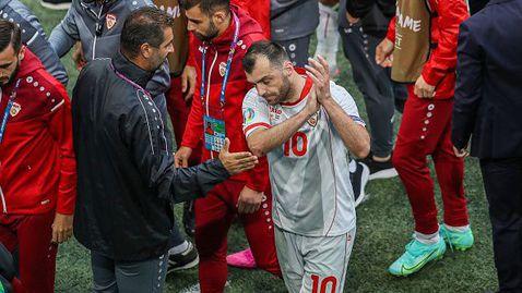 Емоционален край за Горан Пандев с националния отбор на Северна Македония