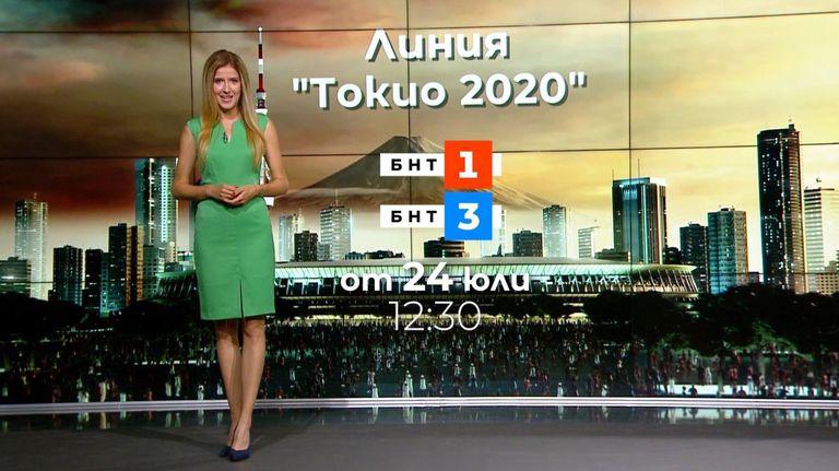 Две нови предавания за Олимпийски игри Токио 2020 по БНТ
