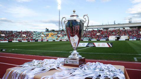 Резултати и голмайстори след 1/16-финалите за Купата на България