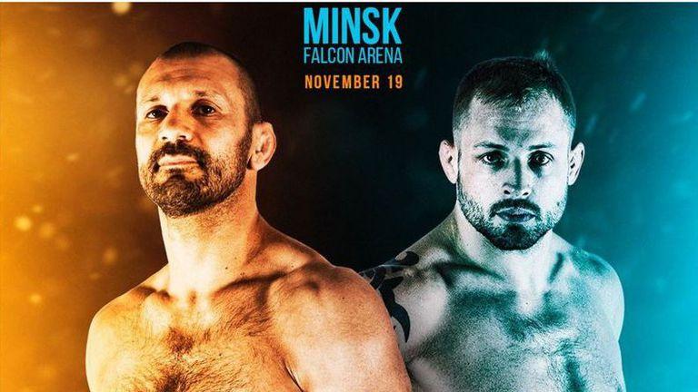 Никола Дипчиков срещу Крис Ханикът на ACA 132